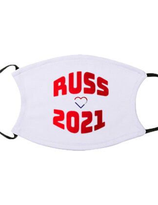 Munnbind russ 2021 med hjerte