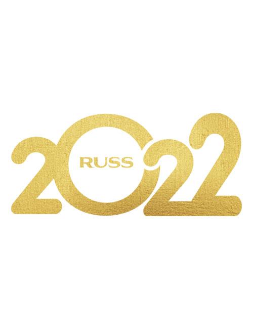 Russ 2022 gull